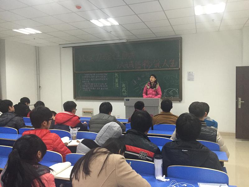 本学年期末考试将近,各专业班会中对诚信考试进行